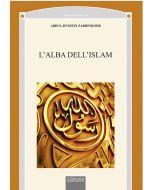 L'Alba dell'Islam.